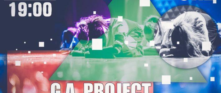 27 мая G.A. Project