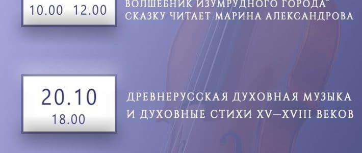 """""""ДРЕВНЕРУССКАЯ ДУХОВНАЯ МУЗЫКА"""""""
